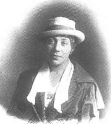 Евгения Шелепина