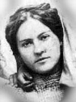 Елена Петровна Шелепина