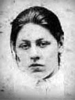 Евгения Петровна Шелепина