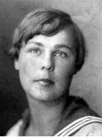 Ираида Петровна Шелепина